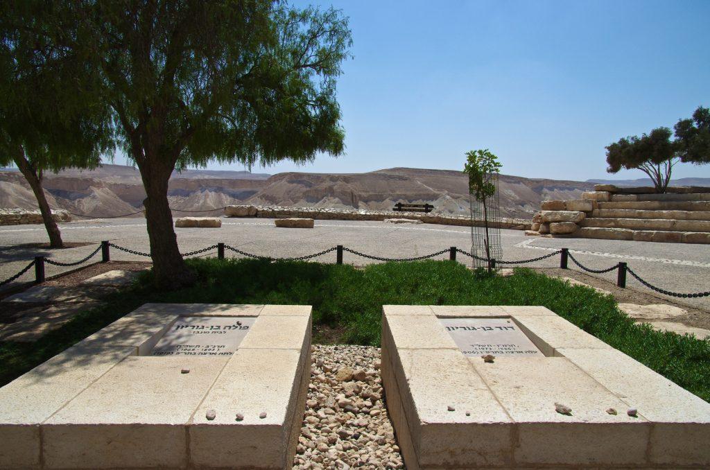 israel-668
