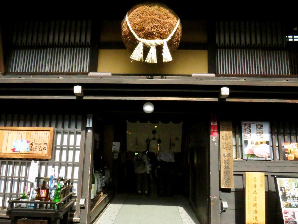 Japan allcontinentsinonelife seite 2